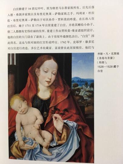 艺术史中的汉晋与唐宋之变 晒单图