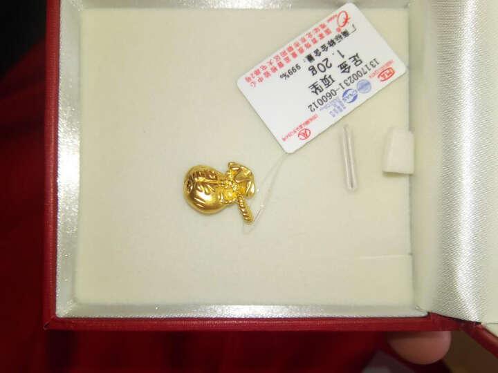 世纪美亚 3D硬足金项坠 黄金足金 钱袋 福袋 财袋吊坠 约1.30g 晒单图