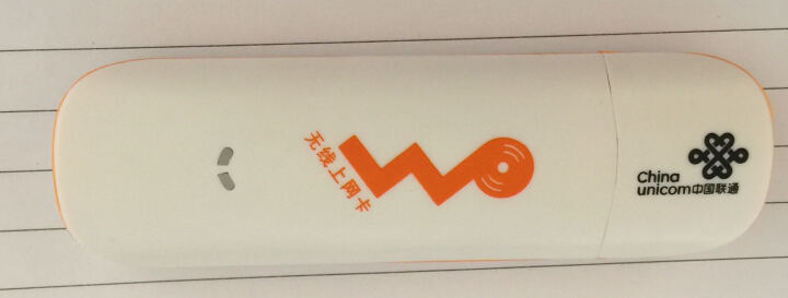 酷翼 4G/3G无线路由器 USB车载随身移动wifi终端设备 联通电信流量卡无线上网卡托 中国联通-沃3G电脑版 【不送流量卡】 晒单图