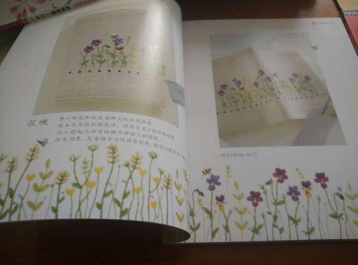 青木和子的花朵刺绣笔记 晒单图