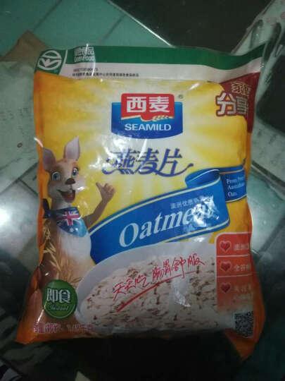 西麦 早餐谷物 膳食纤维 即食 纯燕麦片(桶装)880克 晒单图