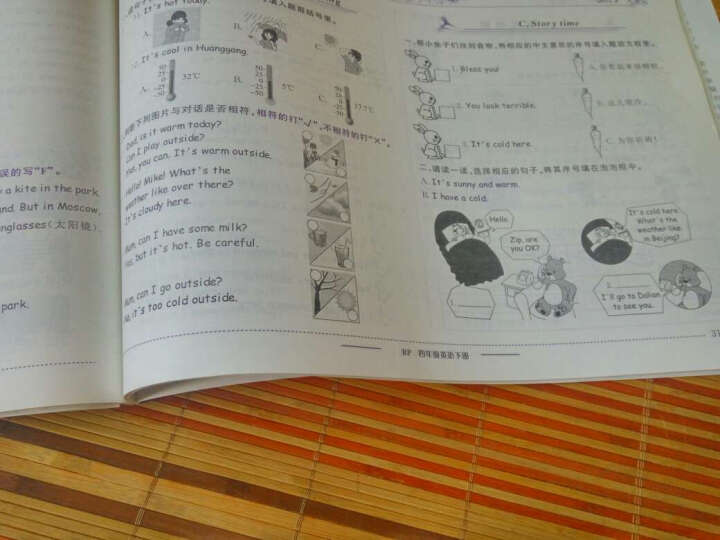 2017春 黄冈小状元寒假作业 四年级语文 晒单图