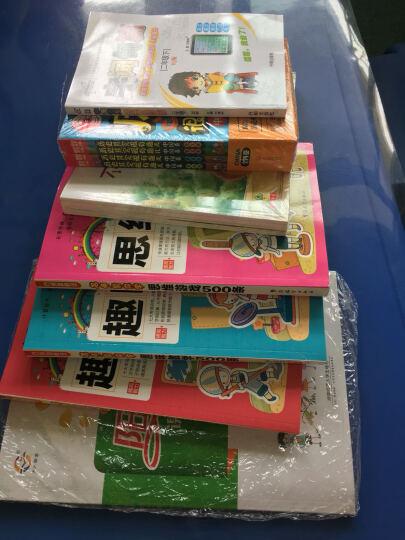 万向思维 2017春 字词句篇:五年级语文下(江苏版) 晒单图