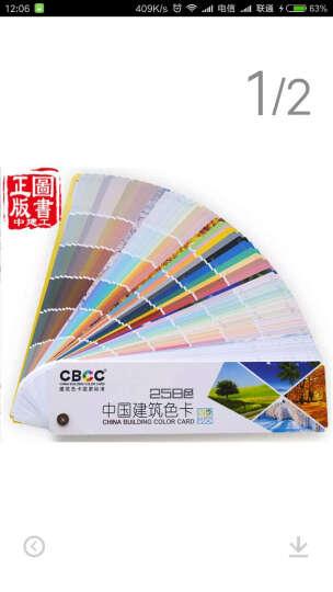 原装正版 CBCC中国国家标准建筑国标色卡258色 四季版 建筑色卡 晒单图
