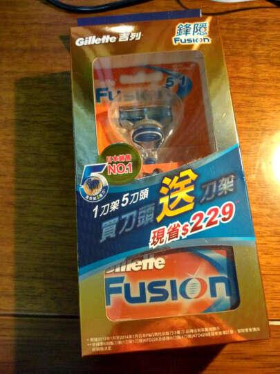 吉列(Gillette) 吉列 Gillette 锋隐剃须刀 手动刮胡刀 锋速5层刀片 剃须泡沫210g清新柠檬 晒单图