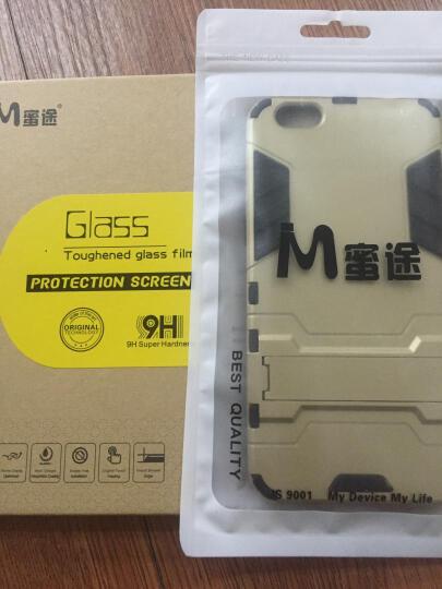 钜博 oppor9s手机壳镜面女潮男款防摔 保护套适用于oppo r9s/r9s plus 粉-皇冠(r9splus-指环款) 晒单图