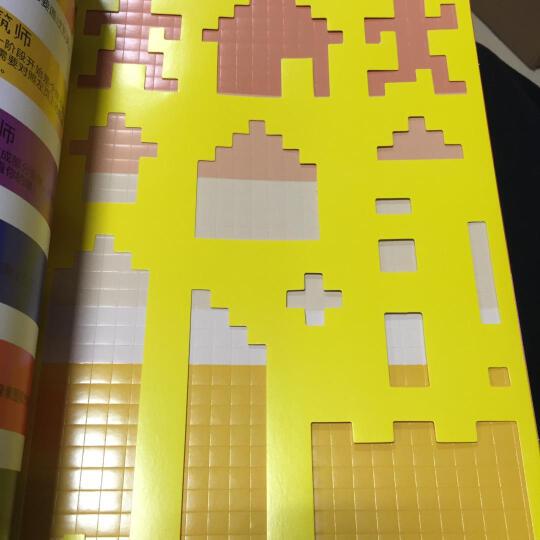 神奇的像素贴纸世界 城市(全彩) 晒单图