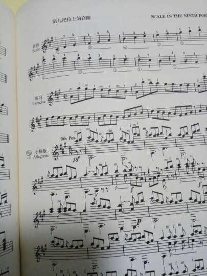 迪士尼音乐世界丛书系列·吉他专用六线谱:米奇 晒单图