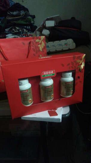 【跨万店3件7折】汤臣倍健鱼油软胶囊 礼盒套装 辅助降血脂 保健品 大豆3瓶 晒单图