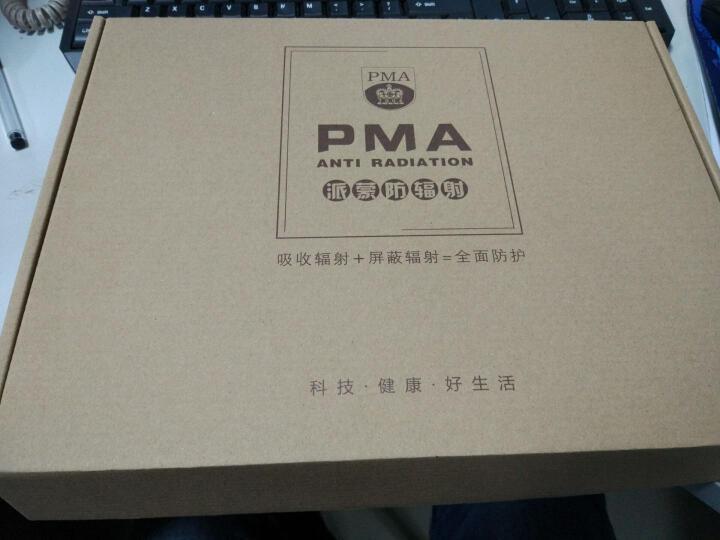 派蒙(PMA)防护服孕妇装 银纤维时尚居家办公防辐射服穿到生 孕妈套装俩件装赠防辐射卡 V领裙赠银纤维睡兜+防辐射卡 XL 晒单图