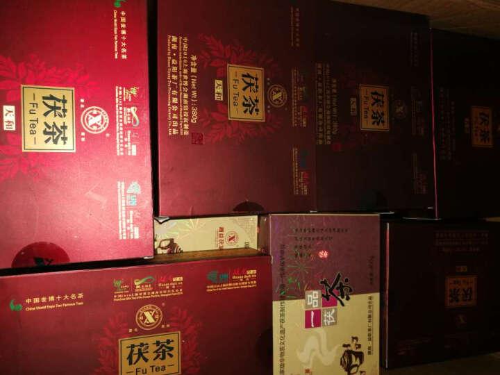 湘益 茶叶 黑茶 湖南安化黑茶 湘益茯茶 益阳茶厂 羊年生肖茶2kg 茯砖茶 羊年生肖茶2kg 晒单图