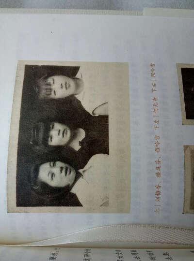 梅子青时:外婆的青春纪念册 晒单图