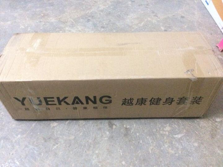 越康(yuekang) 健身套装 健身小器材健腹轮握力器 臂力棒 拉力器 俯卧支架家庭训练器 五件套臂力器30KG 晒单图
