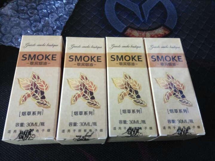 敬宾电子烟烟油烟液大瓶30ml 戒烟大烟雾 水果烟草蒸汽烟油套装 香草口味 高浓度 晒单图
