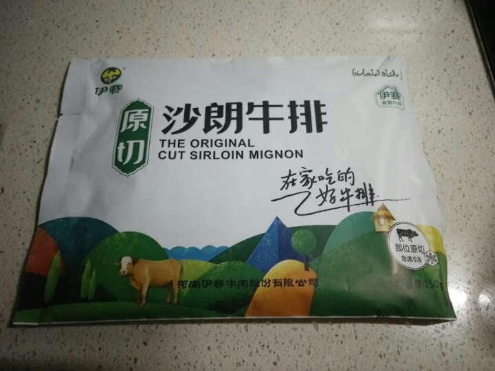 伊赛整切生鲜沙朗家庭牛排套餐900g 150g*6袋生鲜厚切牛肉谷饲静腌微调理 晒单图