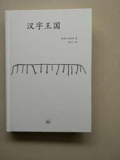 中学图书馆文库/汉字王国 晒单图