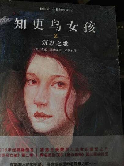 知更鸟女孩1+知更鸟女孩2 全2册 悬爱小说 悬疑爱情小说 外国小说 经典畅销小说书籍 晒单图