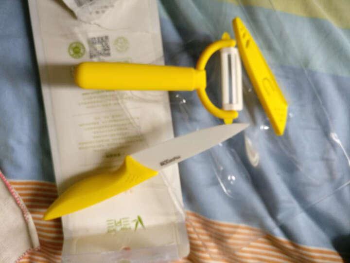 美瓷(MYCERA)陶瓷刀切水果刀具套装两件套 瓜果刀 西瓜刀 削皮器(黄色)TC06Y 晒单图