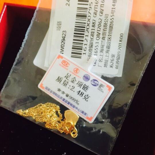 珂兰 黄金吊坠/足金心形/锁骨项链/时尚女款 H桃心套链 约2.3-2.49g KLNW029423 晒单图