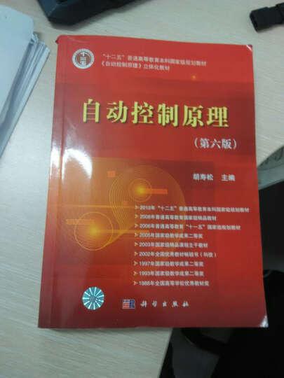 胡寿松 自动控制原理 第六版6版 教材+习题解析第三版+题海与考研指导自动控制理论教程立体化教材自控 晒单图