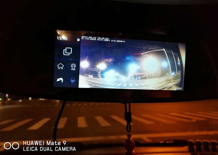 凌度 智能行车记录仪双镜头 高清夜视车载倒车影像一体机 导航仪带电子狗后视云镜 8吋导航+语音声控导航云狗+32G(套餐五) 晒单图