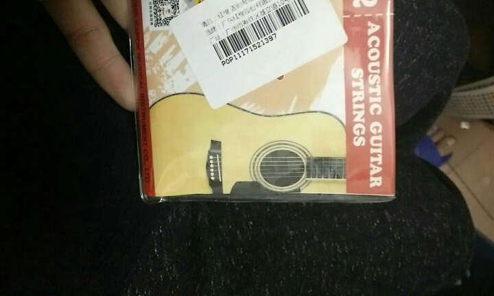 红棉(Kapok)UK\电吉他\吉他弦 线 琴弦 古典吉他琴弦H-807 晒单图