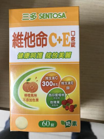台湾三多纯牛奶粉 新西兰进口奶粉 成人奶粉儿童奶粉 全脂牛乳粉补充蛋白质1350g/罐 晒单图
