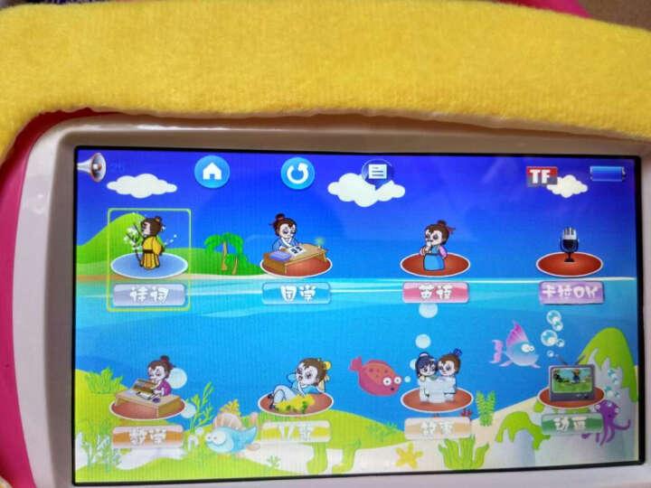 罗菲克 触屏早教机 wifi点读机学习机 宝宝婴幼儿童视频故事机 男孩女孩儿童益智玩具 蓝色9英寸游戏点读版32G【送双话筒+防摔包】 晒单图