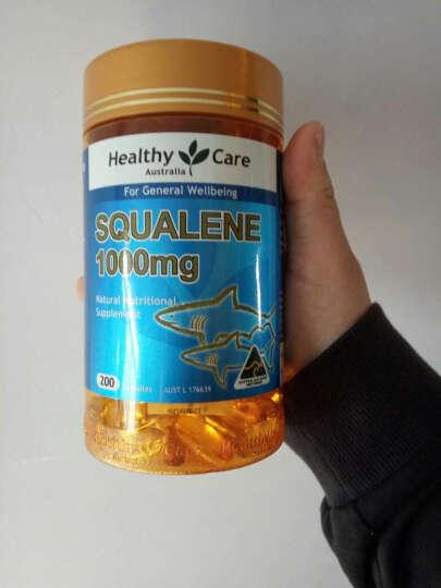 Healthy Care 【全球购】澳洲直邮 角鲨烯  卵磷脂 葡萄籽胶囊保健品 角鲨烯200粒 晒单图