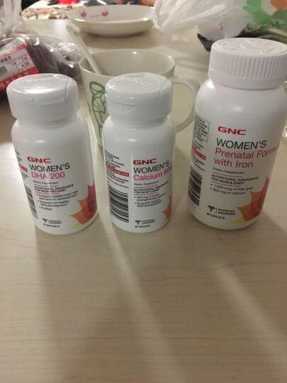 健安喜(GNC) GNC健安喜孕妇复合维生素+孕妇钙片+DHA营养包30天量备孕含叶酸片 孕前孕中多种综合维生素矿物质+钙+dha 30天装 晒单图