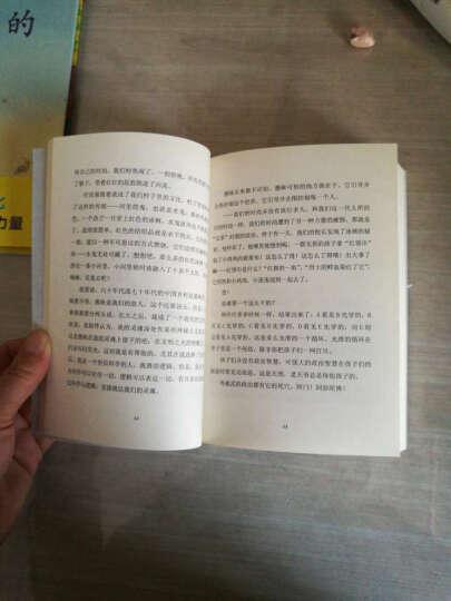 """我们小时候:苏北少年""""堂吉诃德"""" 晒单图"""