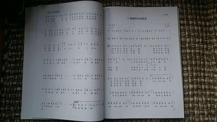 全国少儿声乐考级曲集(七级-八级 附光盘) 晒单图
