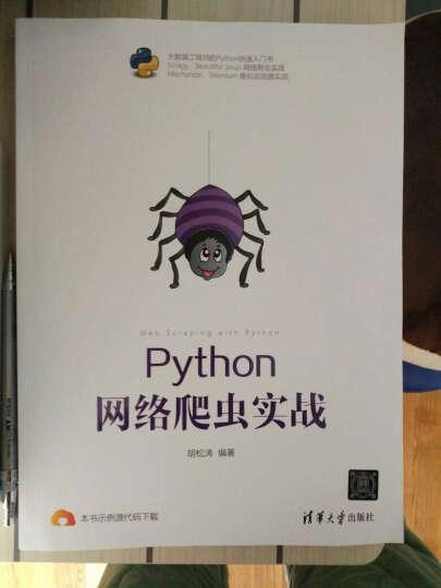 包邮  Python网络爬虫实战 胡松涛 Python语言编程教程书籍  晒单图
