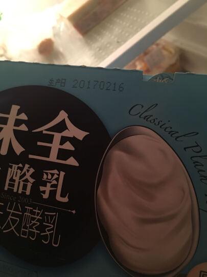 味全 优酪乳(全脂)原味 (新老包装随机发货)100g*16杯(八连杯) 晒单图