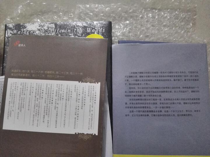21新畅*译丛·精装:时间旅行者的妻子   2049770 晒单图