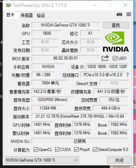 七彩虹(Colorful)GTX1080Ti Founders Edition-11GD5X  1480-1582MHz/11Gbps GDD5X 352bit游戏显卡 晒单图