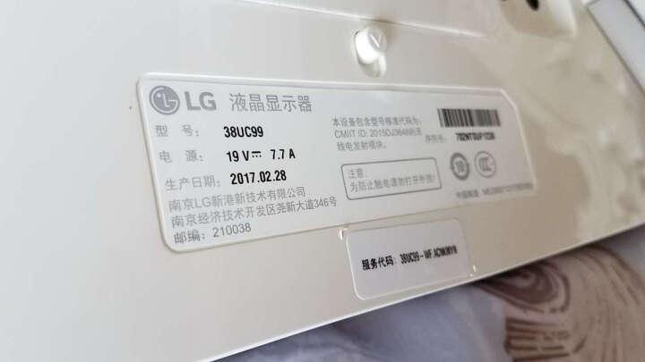 LG 37.5英寸 21:9超宽屏曲面 QHD 2K高分辨率 IPS硬屏 FreeSync 1ms 升降底座显示器 Type-C接口(38UC99) 晒单图