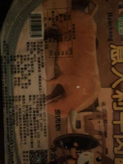 酣畅畅享 速食番茄牛肉酱120g/盒 意大利面肉酱意面酱速冻料理包 奶油培根蘑菇酱120g/盒 晒单图
