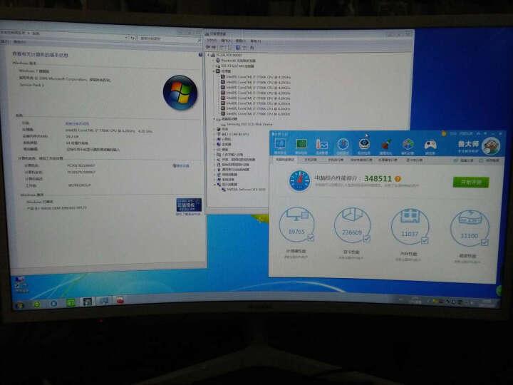 三星(SAMSUNG) 850 EVO 500G SATA3 SSD (固态硬盘) 晒单图