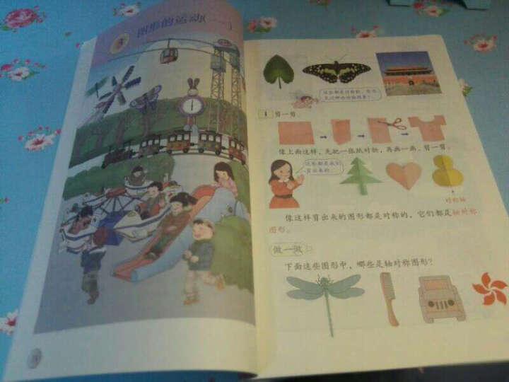 人教版小学数学课本1-6年级上下册全套12本教科书小学数学教材全套12本 晒单图