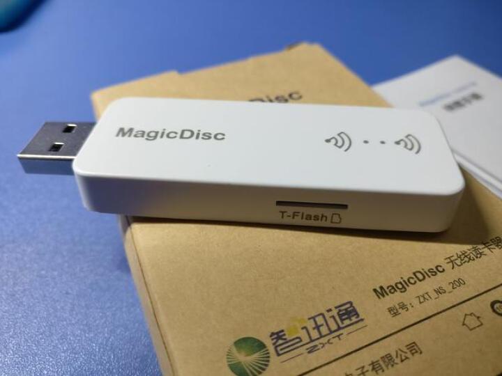 魔碟(MagicDisc)手机U盘无线网卡读卡器中继器NAS网络存储器服务器家庭个人私有云 白色 晒单图