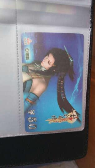 古剑奇谭游戏官方纪念点卡,官方激活卡 空卡收藏专用 百里屠苏纪念空卡 晒单图
