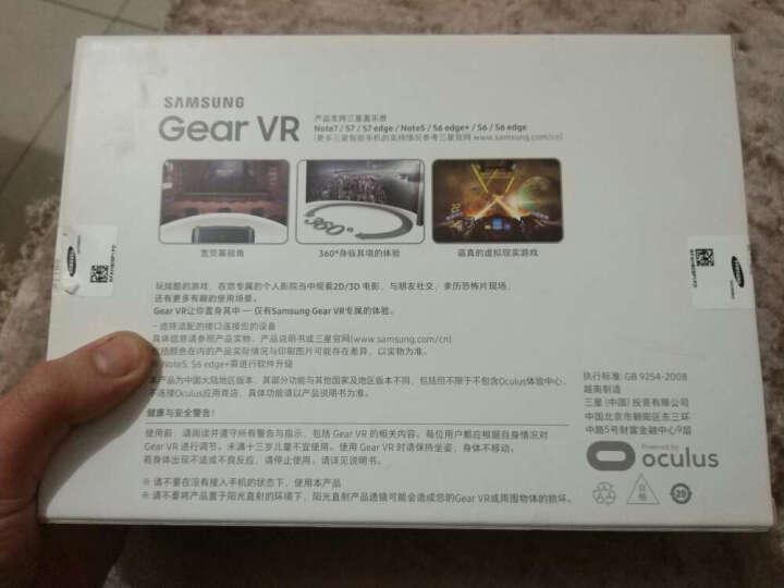【限时达】三星Gear VR眼镜5代 Oculus智能虚拟现实3D头盔国行支持 note8/S8/S7edge/S6系列 黑色 晒单图