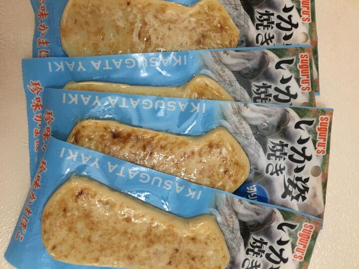 日本suguru's碳烤原味丸玉芝士墨鱼烧片进口 海鲜美味食品零食 墨鱼烧原味蓝色5包 晒单图