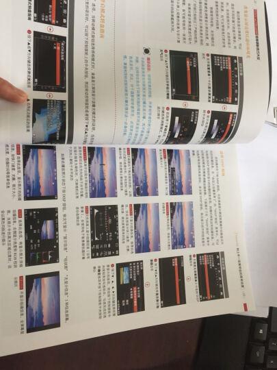 SONY α6300/α6000微单摄影技巧大全 微单摄影教程书籍 索尼α6300 晒单图