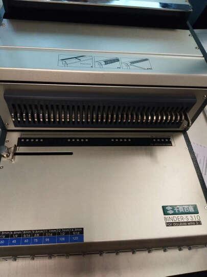 千页百汇(QUPA) S310方孔/SY310圆孔铁圈装订机 方孔/圆孔双线圈装订机 34孔打孔机 SY310(圆孔) 晒单图