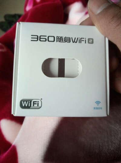 360随身WiFi2 150M 无线网卡 迷你路由器 土豪金 晒单图