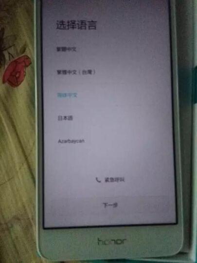 荣耀 畅玩5C 2GB+16GB 太空银 联通移动4G手机 双卡双待 晒单图