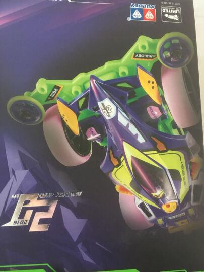 奥迪双钻(AULDEY)零速争霸四驱车儿童玩具拼装电动轨道赛道跑道 入门系列影舞者-内含150毫安电池 晒单图