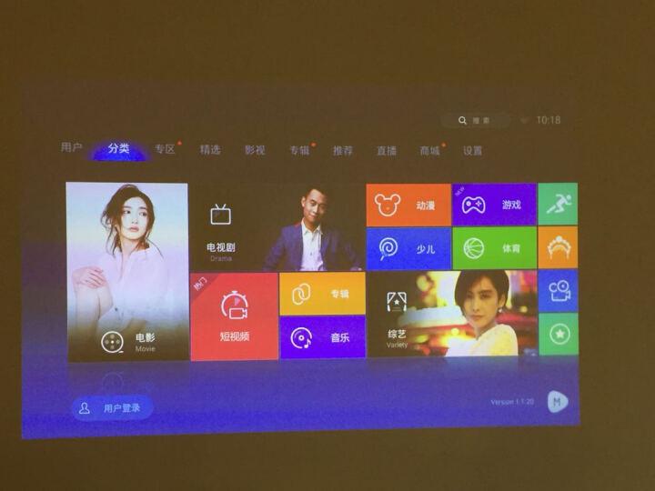 轟天砲(Poner Saund) 家用高清无线wifi投影仪 3D智能办公手机家庭影院 LED-86Wifi 晒单图